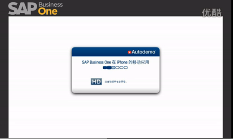 SAP Business One在iPhone的移动应用