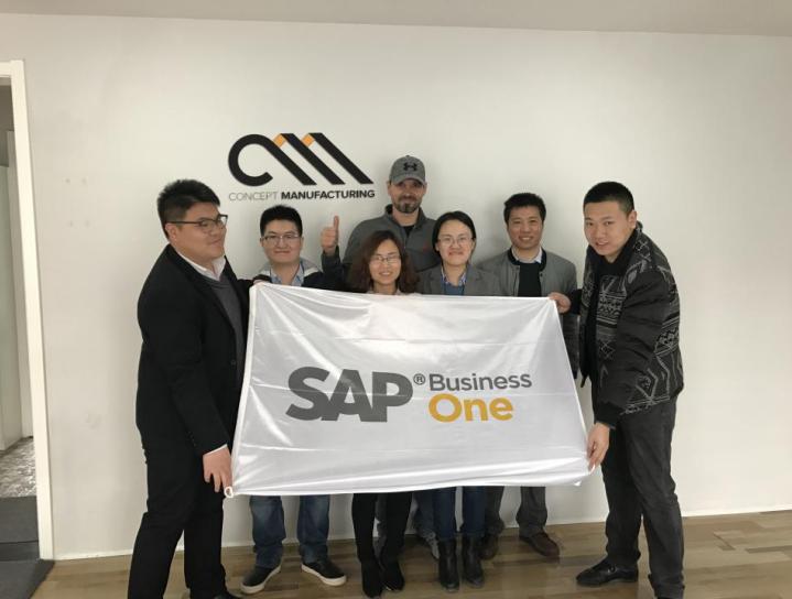 SAP外贸行业ERP实例